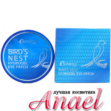 Esthetic House Гидрогелевые патчи с экстрактом ласточкиного гнезда для контура глаз Bird's Nest Hydrogel Eye Patch (60 шт)