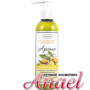 Green Era Увлажняющий бальзам для волос «Аргана» (200 мл)