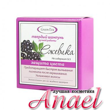 Green Era Твердый шампунь «Ежевика» для защиты цвета окрашенных волос (55 гр)