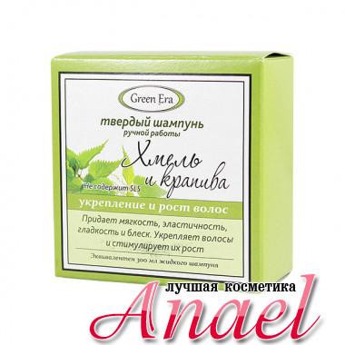 Green Era Твердый шампунь «Хмель и крапива» для укрепления и роста волос (55 гр)