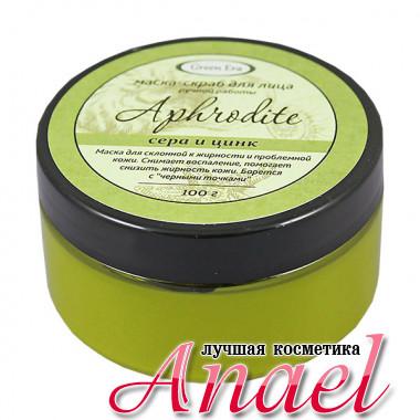 Green Era Маска-скраб для проблемной кожи «Афродита» с серой и цинком (100 гр)