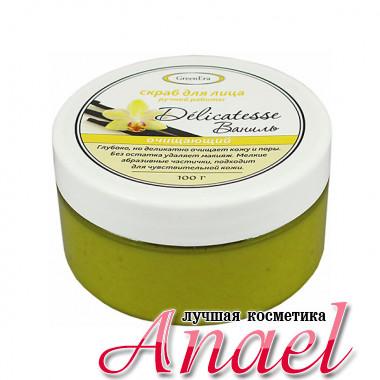 Green Era Очищающий скраб для лица «Деликатес Ваниль» (100 гр)
