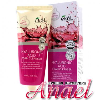 Ekel Пенка для умывания с гиалуроновой кислотой Hyaluronic Acid Foam Cleanser (100 мл)
