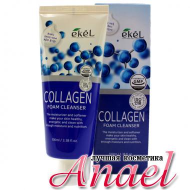 Ekel Пенка для умывания «Коллаген» Collagen Foam Cleanser (100 мл)