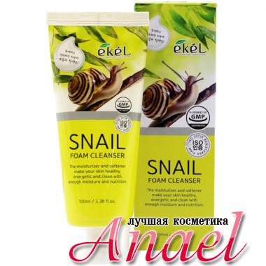 Ekel Пенка для умывания «Улитка» Snail Foam Cleanser (100 мл)