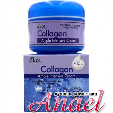 Ekel Интенсивный ампульный лифтинговый крем с коллагеном от морщин Collagen Ample Intensive Cream Lifting / Anti-Wrinkle (100 гр)