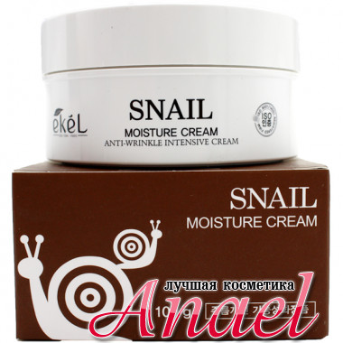 Ekel Интенсивный увлажняющий крем с улиточным муцином от морщин Snail Moisture Anti-Wrinkle Intensive Cream (100 гр)