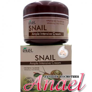Ekel Интенсивный отбеливающий крем с улиточным муцином от морщин Snail Ample Intensive Cream Whitening / Anti-Wrinkle (100 гр)