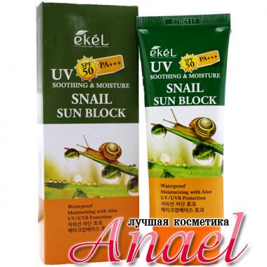 Ekel Солнцезащитный успокаивающий увлажняющий крем с улиточным муцином Snail Sun Block Soothing & Moisture SPF50+/PA+++ (70 мл)