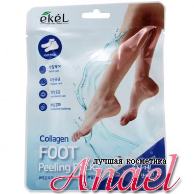 Ekel Пилинг-носочки с коллагеном Collagen Foot Peeling Pack (1 пара х 40 гр)