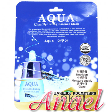 Ekel Ультра-увлажняющая тканевая маска с коллагеном для лица Aqua Ultra Hydrating Essence Mask (1 шт x 25 мл)