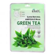 Ekel Увлажняющая ампульная тканевая маска для лица «Зеленый чай» Super Natural Ampoule Mask Green Tea (1 шт х 25 мл)