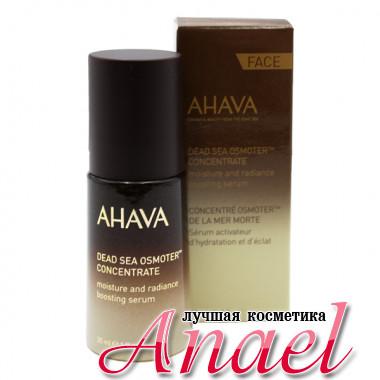Ahava Активная сыворотка для увлажнения и сияния кожи Dead Sea Osmoter Concentrate Moisture and Radiance Boosting Serum (30 мл)