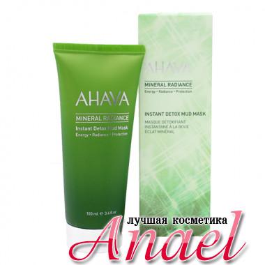 Ahava Быстродействующая грязевая маска для детоксикации кожи лица Mineral Radiance Instant Detox Mud Mask (100 мл)
