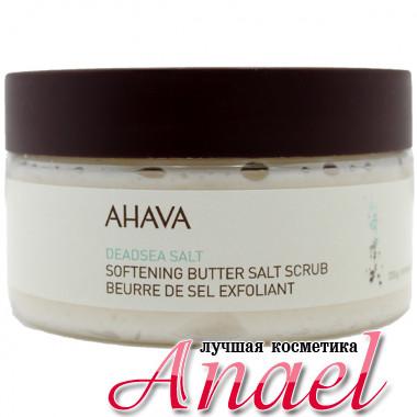 Ahava Смягчающий масляно-солевой скраб для тела Dead Sea Salt Softening Butter Salt Scrub (220 гр)