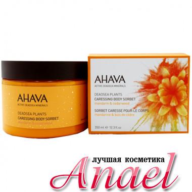 Ahava Нежный крем для тела «Мандарин и кедр» Deadsea Plants Caressing Body Sorbet Mandarine & Cedarwood (350 мл)