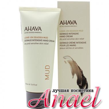 Ahava Активный крем для сухой чувствительной кожи рук Dermud Intensive Hand Cream (100 мл)