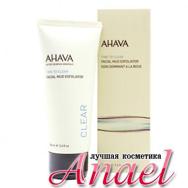 Ahava Грязевой пилинг-скраб для лица Time to Clear Facial Mud Exfoliator (100 мл)