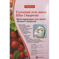Purederm Моделирующая гель маска «Вишня» (Ацерола) Acerola Modeling Gel Mask (50 гр + 4 гр)