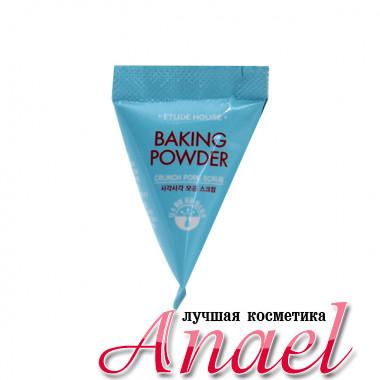 Etude House Крем-скраб с содой для глубокого очищения кожи и пор Baking Powder Crunch Pore Scrub (1 шт х 7 гр)