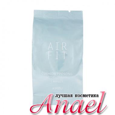 A'Pieu Сменный блок для полуматового тонального кушона Тон 13 Молочный беж Air-Fit Cushion PPOSONG SPF50+/PA+++ Refill (14 гр)