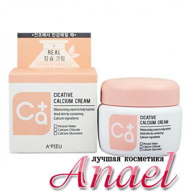 A'Pieu Увлажняющий крем с кальцием Cicative Calcium Cream (55 мл)