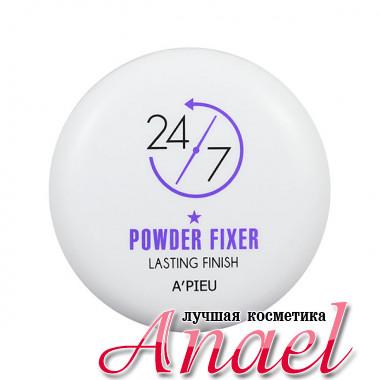 A'Pieu Матирующая финишная пудра-фиксатор макияжа 24/7 Powder Fixer Lasting Finish (10 гр)
