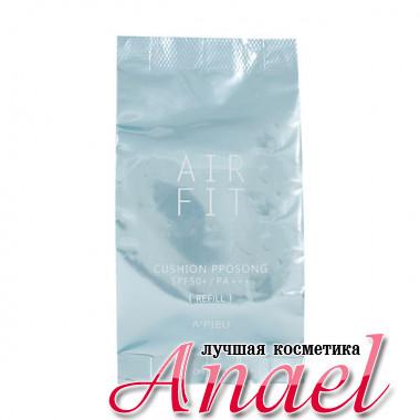 A'Pieu Сменный блок для полуматового тонального кушона Тон 23 Натуральный беж Air-Fit Cushion PPOSONG SPF50+ PA+++ Refill (14 гр)