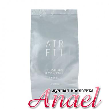 A'Pieu Сменный блок для тонального кушона Тон 21 Светлый беж Air-Fit Cushion SPF50+/PA+++ Refill (13,5 гр)