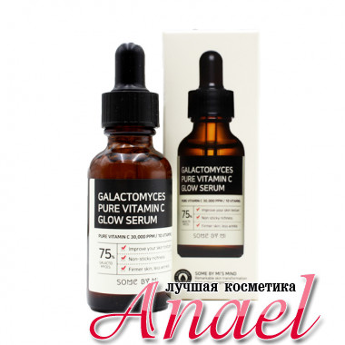 Some By Mi Сыворотка с фильтратом галактомисис и витамином C для сияния кожи Galactomyces Pure Vitamin С Glow Serum (30 мл)