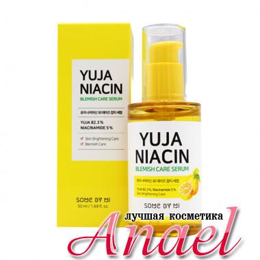 Some By Mi Отбеливающая сыворотка с маслом цитруса Юдзу и ниацинамидом для лица Yuja Niacin Blemish Care Serum (50 мл)