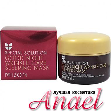 Mizon Антивозрастная ночная маска «Спокойной ночи» Special Solution Good Night Wrinkle Care Sleeping Mask (75 мл)