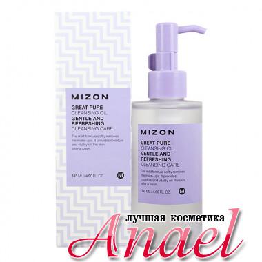 Mizon Гидрофильное масло для лица «Идеальная чистота» Great Pure Cleansing Oil (145 мл)
