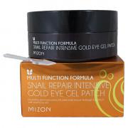 Mizon Интенсивно-восстанавливающие патчи с улиточным муцином и коллоидным золотом для кожи вокруг глаз Multi Function Formula Snail Repair Intensive Gold Eye Gel Patch (60 шт)