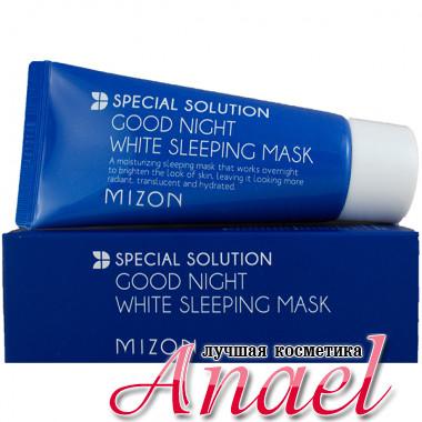 Mizon Отбеливающая увлажняющая ночная маска для лица Special Solution Good Night White Sleeping Mask (50 мл)