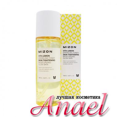 Mizon Игристый витаминизированный тонер с экстрактом лимона Vita Lemon Sparking Toner (150 мл)