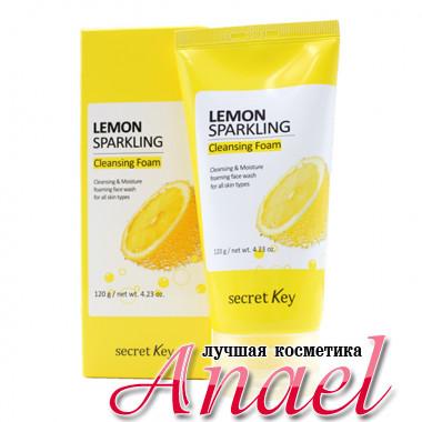Secret Key Игристая пенка для умывания с экстрактом лимона Lemon Sparkling Cleansing Foam (120 мл)