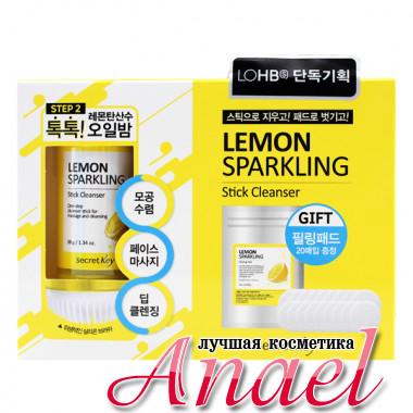 Secret Key Гидрофильный очищающий стикер с экстрактом лимона Lemon Sparkling Stick Cleanser (38 гр) + Двухсторонние витаминизированные пилинг-спонжи в подарок (20 шт)