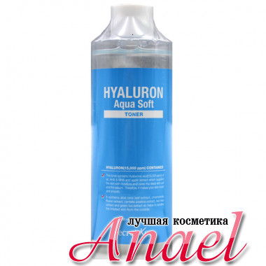 Secret Key Гиалуроновый тонер Hyaluron Aqua Soft Toner (500 мл)