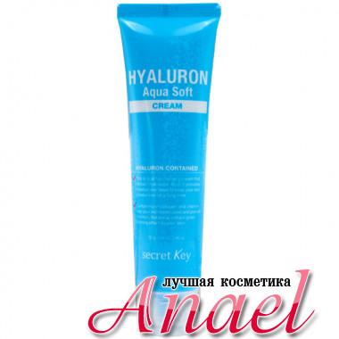 Secret Key Увлажняющий крем с гиалуроновой кислотой Hyaluron Aqua Soft Cream (70 гр)