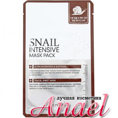 Secret Key Интенсивная маска с улиточным экстрактом Snail Intensive Mask Pack (1 х 20 гр)
