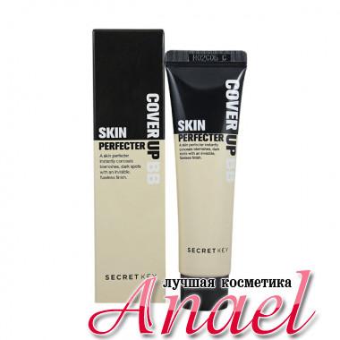 Secret Key BB-крем для создания идеальной кожи Cover Up Skin Perfecter SPF30 Тон 21 Светлый беж (30 мл)