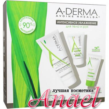 A-Derma Подарочный набор «Интенсивное увлажнение для тела и рук» (3 предмета)