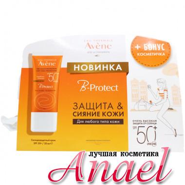 Avene Солнцезащитный крем «Защита и сияние кожи» B-Protect SPF 50+ (30 мл) + Косметичка в подарок