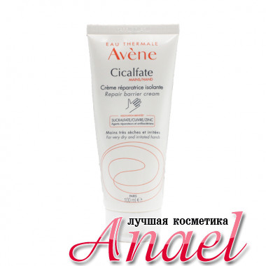 Avene Восстанавливающий защитный крем для рук Сикальфат Cicalfate Hand Repair Barrier Cream (100 мл)