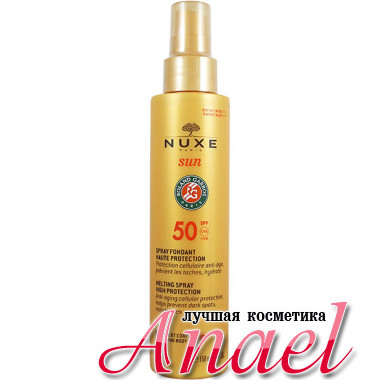 Nuxe Sun Солнцезащитный тающий спрей для лица и тела с высоким уровнем защиты SPF 50 Melting Spray High Protection (150 мл)