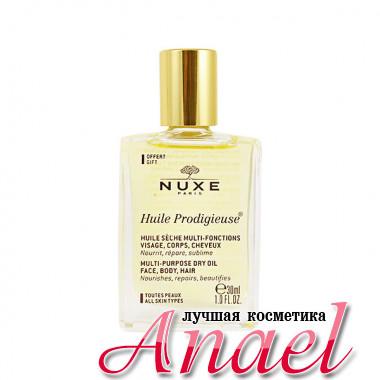 Nuxe Многофункциональное сухое масло Huile Prodigieuse (30 мл) в подарок