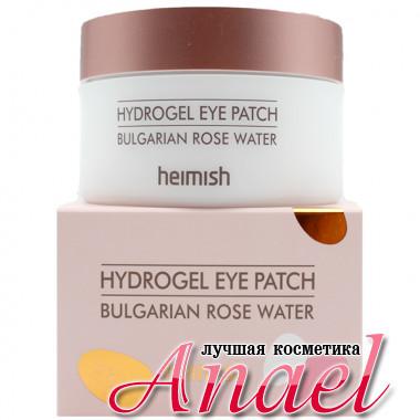 Heimish Гидрогелевые патчи с гидролатом болгарской розы для контура глаз Bulgarian Rose Water Hydrogel Eye Patch (60 шт)