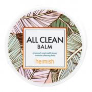 Heimish Многофункциональный очищающий бальзам для лица All Clean Balm (50 мл)