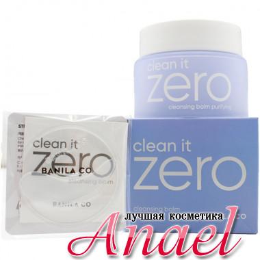Banila Co Очищающий бальзам для лица «Дополнительное очищение» Clean It Zero Cleansing Balm Purifying (100 мл)